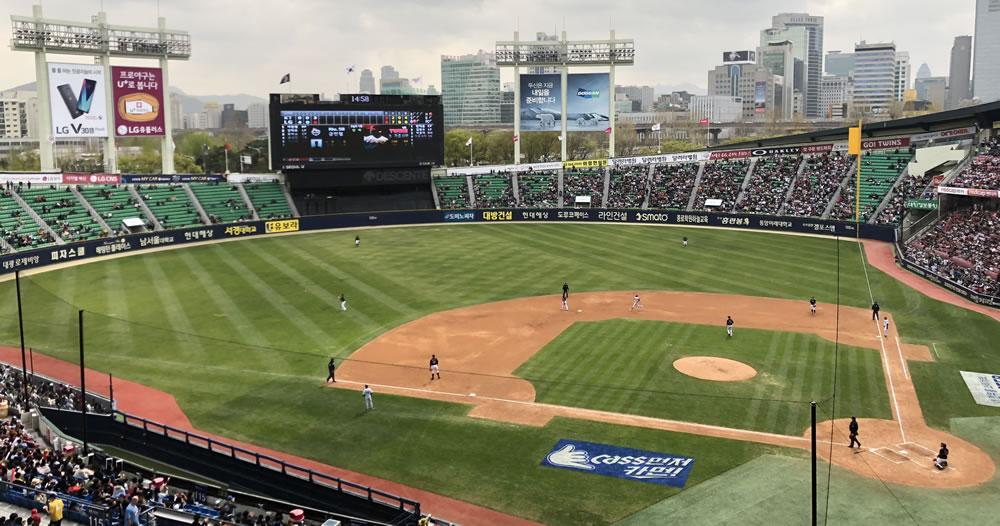 Korean Baseball Organization